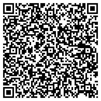 QR-код с контактной информацией организации КЛЁН