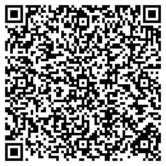 QR-код с контактной информацией организации ГЛОБУС С