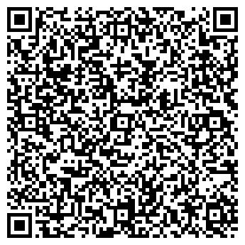 QR-код с контактной информацией организации ООО «ЦВЕТЫШ ПРЕМИУМ»