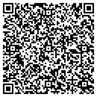 QR-код с контактной информацией организации АЗРОС