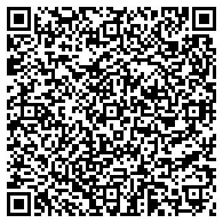 QR-код с контактной информацией организации ЕВРОГРИЛЬ