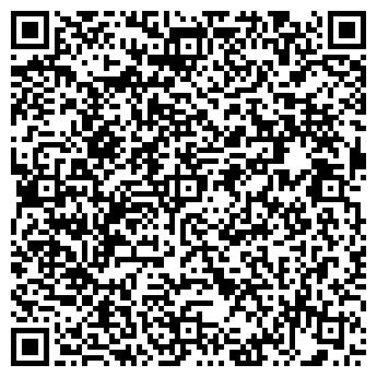 QR-код с контактной информацией организации ВИНТРЕСТЪ