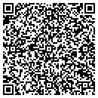 QR-код с контактной информацией организации НИЯМА
