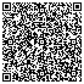 """QR-код с контактной информацией организации ООО """"Эдва"""""""
