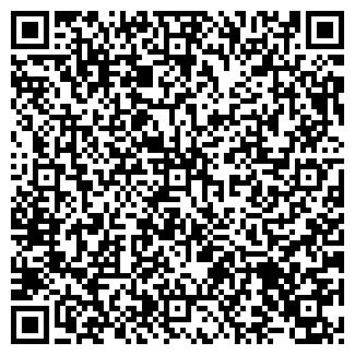 QR-код с контактной информацией организации ГРАНД-РЕУТ