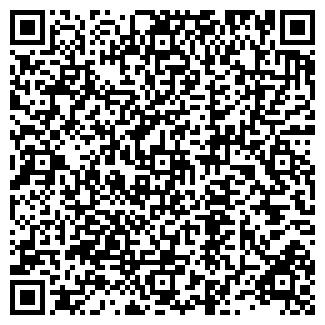 QR-код с контактной информацией организации ВЕСТАЛИЯ