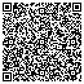QR-код с контактной информацией организации МАРИЯ-ЛЮКС