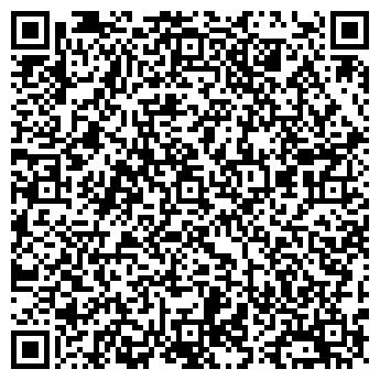 QR-код с контактной информацией организации СЕРОВ ЧП