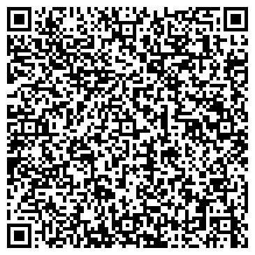 QR-код с контактной информацией организации СТРОЙСЕРВИС ФИРМА ТОО