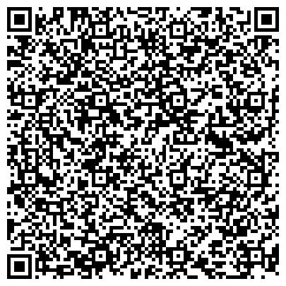 QR-код с контактной информацией организации ТАСОБА ПУНКТ РЕАЛИЗАЦИИ В ГОР. Г.УСТЬ-КАМЕНОГОРСК, Е