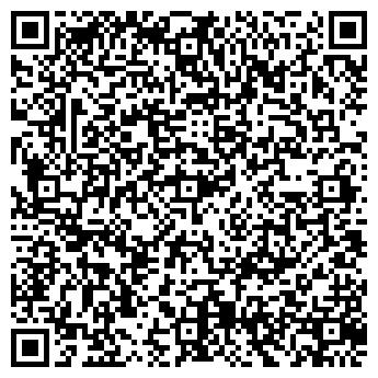 QR-код с контактной информацией организации ЦАРЬ-ТЕРЕМ ТОО