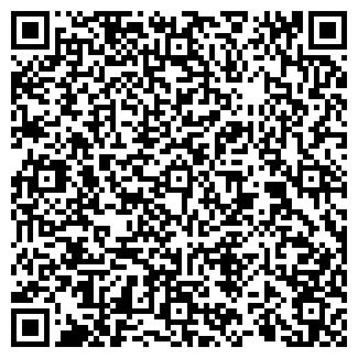 QR-код с контактной информацией организации АВИЗОЛ