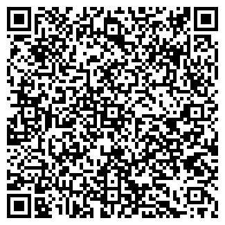 QR-код с контактной информацией организации РАХМАТУЛЛИНА А.А.