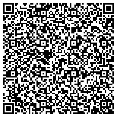 QR-код с контактной информацией организации УЛЫБКА, ЦЕНТР РАЗВИТИЯ РЕБЁНКА - ДЕТСКИЙ САД № 20
