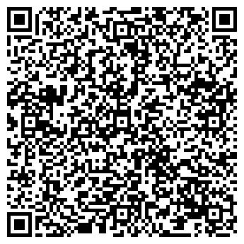 QR-код с контактной информацией организации ЧЕБУРАШКА, ДЕТСКИЙ САД № 14