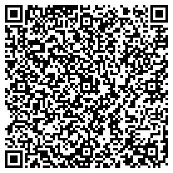 QR-код с контактной информацией организации РОМАШКА, ДЕТСКИЙ САД № 3