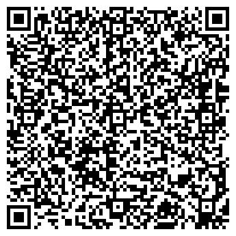 QR-код с контактной информацией организации РЕМОНТ МОБИЛЬНЫХ ТЕЛЕФОНОВ