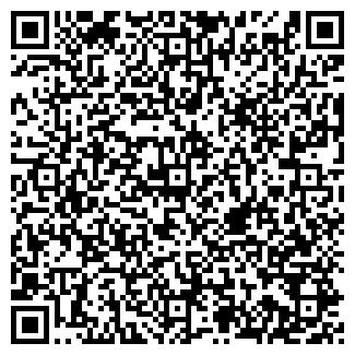 QR-код с контактной информацией организации КОК-БЕЛЬ ГОСПЛЕМЗАВОД