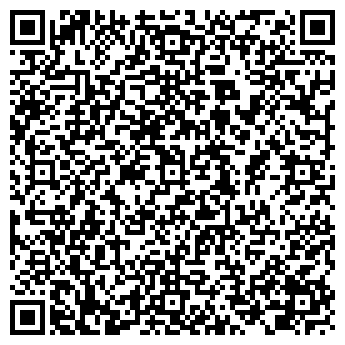 QR-код с контактной информацией организации РЕМОНТ СОТОВЫХ ТЕЛЕФОНОВ