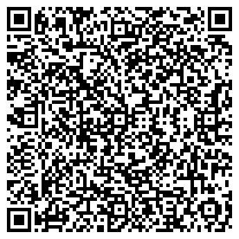 QR-код с контактной информацией организации ООО ОЗЁРСКИЕ РАЗНОСОЛЫ