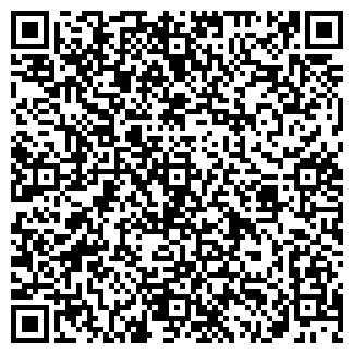 QR-код с контактной информацией организации БАШНЯ