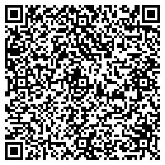 QR-код с контактной информацией организации НА УГЛУ СССР