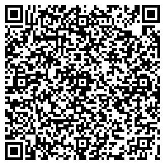 QR-код с контактной информацией организации ОФСАЙД