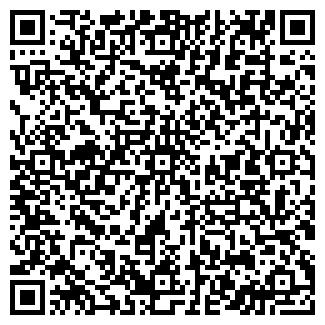 """QR-код с контактной информацией организации """"Сказка"""""""