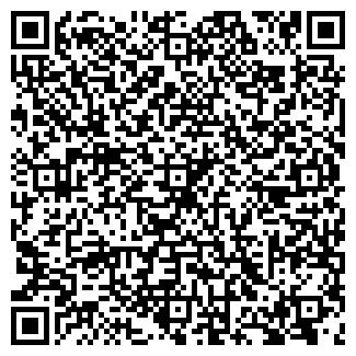 QR-код с контактной информацией организации ШАРМАНКА