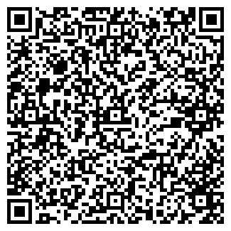 QR-код с контактной информацией организации DOLCE WITA