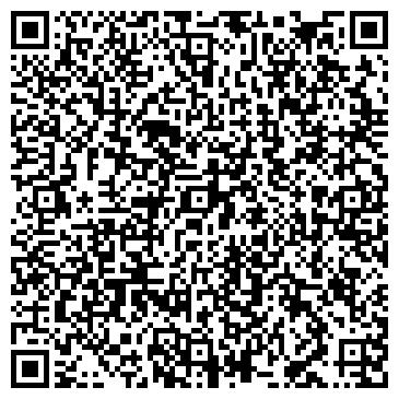QR-код с контактной информацией организации Бухгалтерского учёта и отчётности