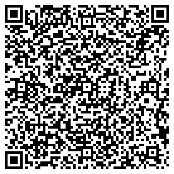 QR-код с контактной информацией организации Жилищных субсидий