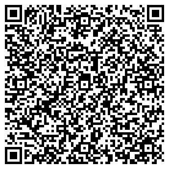 QR-код с контактной информацией организации ТРАНСРОУД