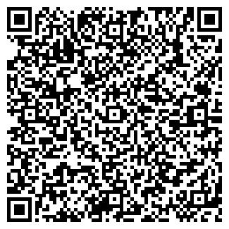 QR-код с контактной информацией организации Образования