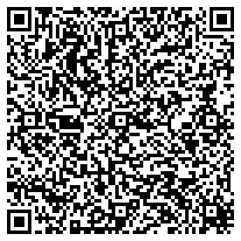 QR-код с контактной информацией организации По работе со СМИ и рекламе