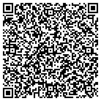 QR-код с контактной информацией организации ООО ГРАД-ЭКС