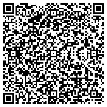 QR-код с контактной информацией организации МАТРАСЫ, ШКАФЫ-КУПЕ