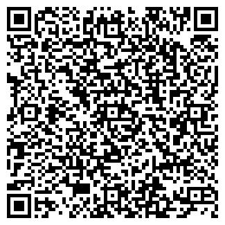 QR-код с контактной информацией организации СТАФФ (Закрыто)