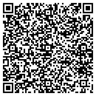 QR-код с контактной информацией организации ВЕНТУС