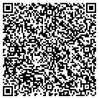 """QR-код с контактной информацией организации ООО """"Кухни-Реутов"""""""