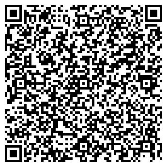 QR-код с контактной информацией организации БИБЛИОТЕКА № 231