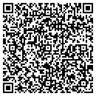 QR-код с контактной информацией организации ROMEO