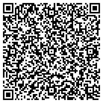 QR-код с контактной информацией организации Операционная касса № 8038/027