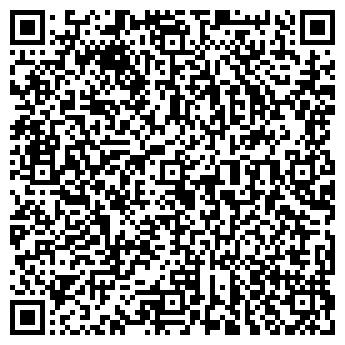 QR-код с контактной информацией организации Операционная касса № 8038/034