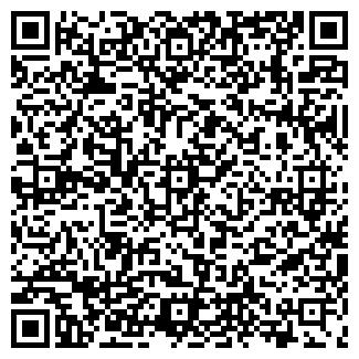 QR-код с контактной информацией организации НАВИГАТОР БАНК