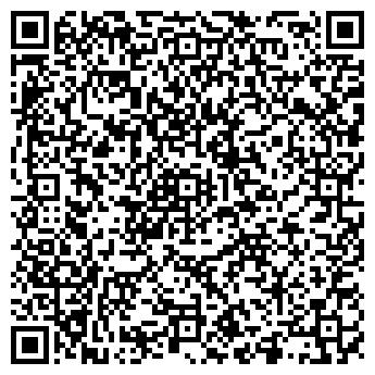 QR-код с контактной информацией организации СБЕРБАНК РОССИИ, БАЛАШИХИНСКОЕ ОТДЕЛЕНИЕ № 8038