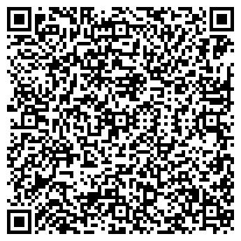 QR-код с контактной информацией организации ВОДНЫЙ МИР