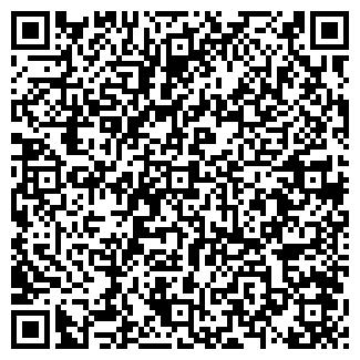 QR-код с контактной информацией организации ПОДВОРЬЕ