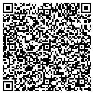 QR-код с контактной информацией организации ЗЕБРА ТУР
