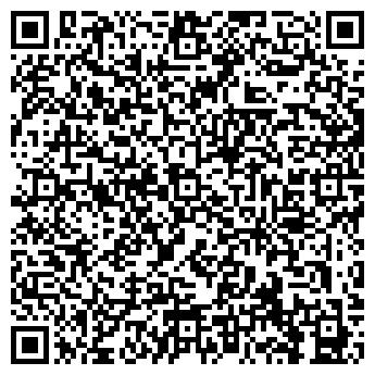 QR-код с контактной информацией организации ООО УЛЬТРАВЕТ